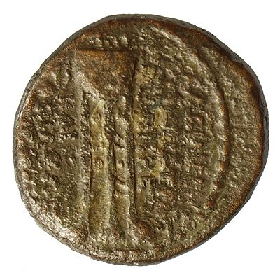 Bellinger Coin – Cleopatra Selene and Antiochus (Asiaticus), reverse