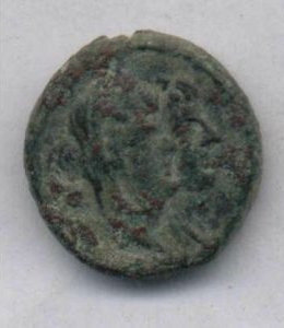 Æ 20 mm of Cleopatra II Selene and Antiochos XIII, obverse