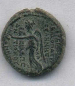 Æ 20 mm of Cleopatra II Selene and Antiochos XIII, reverse